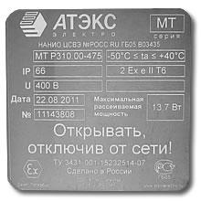 Промышленная маркировка Настольный гравировальный станок по металлу для ювелиров Magic 2